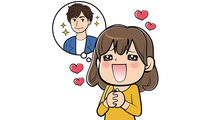 恋愛ホルモン