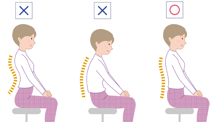 姿勢を良くして関節痛を予防